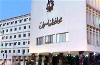 نائب محافظ أسوان يكرم العاملين بفرع مؤسسة الكبد المصري