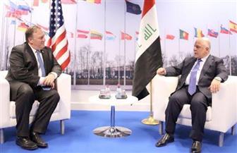 رئيس الوزراء العراقي يلتقي وزير الخارجية الأمريكي في بروكسل