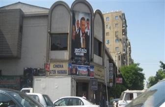 السينما المصرية ترجع إلى الخلف.. مطالبات بتدخل الدولة لمنع هدم دور العرض