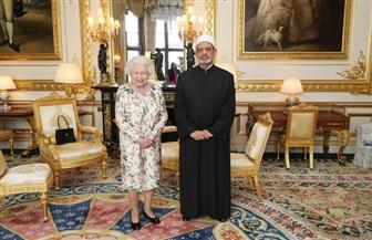 جلسة مباحثات ثنائية بين الإمام الأكبر والملكة إليزابيث الثانية