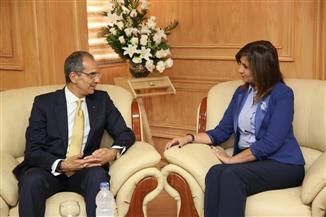 """الهجرة"""" و""""الاتصالات"""" يؤكدان  أهمية  إنشاء قاعدة بيانات موحدة للمصريين بالخارج وعلماء """" مصر تستطيع"""""""