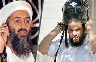 """""""البديل الألماني"""" ينتقد المسار القضائي لترحيل حارس بن لادن السابق"""