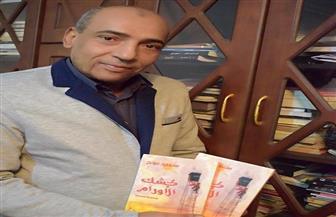ورشة الزيتون تناقش أعمال الروائي سعيد نوح.. الإثنين