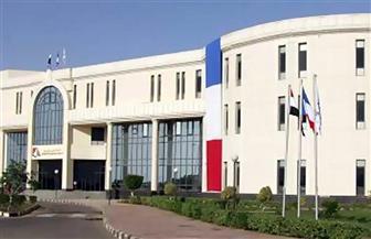 المعهد الفرنسي بالقاهرة يفتح باب التقدم لمنحة رفاعة الطهطاوي حتى 30 إبريل المقبل