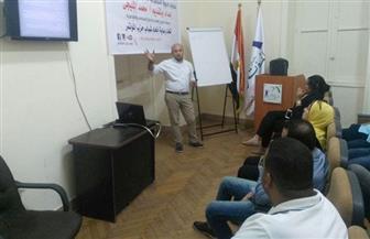 """انطلاق حملة """"الحلم المصرى"""" بحزب المؤتمر"""