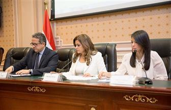 لجنة السياحة والطيران المدني بمجلس النواب تناقش مسار العائلة المقدسة  صور