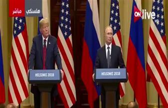 بوتين في قمته مع ترامب: روسيا لم تتدخل في الانتخابات الرئاسية الأمريكية.. وبيننا تعاون كبير