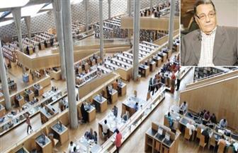 مكتبة الإسكندرية تتسلم مجموعة الكاتب الراحل صلاح عيسى