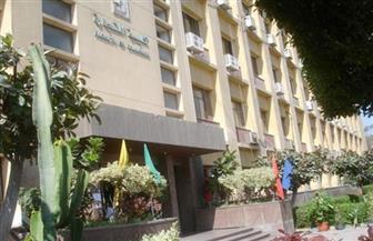 """إدارة التحول الرقمي لتحقيق رؤية مصر 2030.. فى مؤتمر بـ""""تجارة عين شمس"""" السبت المقبل"""
