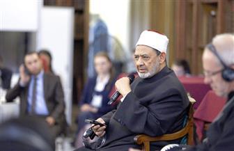 الإمام الأكبر: أشعر بالمسئولية تجاه كل البشر في العالم وليس المسلمين فقط | صور