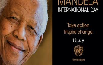 الأمم المتحدة تحتفل بمائة عام على ميلاد مانديلا