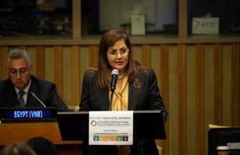 وزيرة التخطيط تعرض تقرير المراجعة الوطنية الطوعية أمام المنتدى السياسي بنيويورك | صور