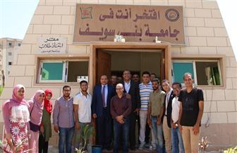 بدء تشغيل مقر اتحاد طلاب جامعة بنى سويف بالطاقة الشمسية | صور