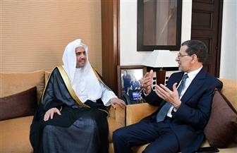 مباحثات بين رئيس وزراء المغرب وأمين عام رابطة العالم الإسلامى تركز على مكافحة الإرهاب