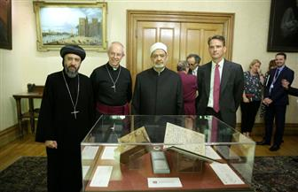 الإمام الأكبر يتفقد أقدم مخطوطة للقرآن الكريم في العالم بلندن| صور