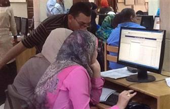 موعد نتيجة تنسيق التحويلات «تقليل الاغتراب» بالجامعات