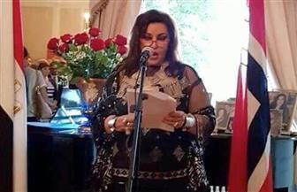 سفيرة مصر بأوسلو: ثورتا 23 يوليو و30 يونيو جسدتا إرادة الشعب المصري | صور