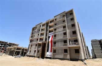 """""""الإسكان"""": آخر موعد للدفع وتقديم استمارة البيانات بـ""""سكن مصر"""" الخميس"""