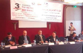 الفقي: المؤتمر الثالث للاتحاد الدولي يرصد التحديات الجسيمة وسط حروب اقتصادية وصناعية | صور