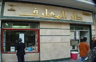 """فوز """"بدران والنومي"""" بعضوية مجلس إدارة دار المعارف عن الصحفيين"""