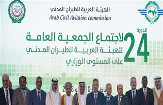 اجتماع لجنة الخبراء المعنية بتطوير عمل المنظمة العربية للطيران المدني