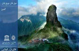 اليونسكو تضيف مواقع من المكسيك وجنوب إفريقيا والصين وفرنسا لقائمة التراث العالمي