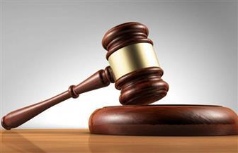 فضيحة تسجيلات صوتية تطيح برئيس المحكمة العليا فى البيرو