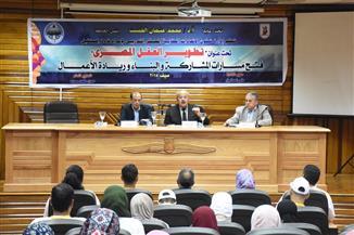 رئيس جامعة القاهرة: تطوير العقل المصرى أساس تحقيق النهضة لمجتمعنا| صور