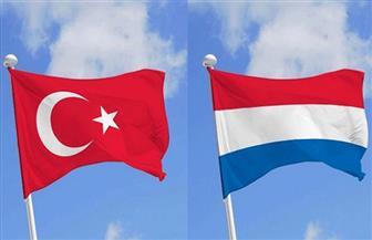 تركيا وهولندا تقرران تطبيع العلاقات