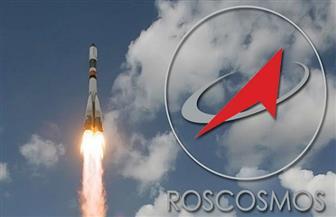 رئيس وكالة الفضاء الروسية: انسحابنا من مشروع محطة الفضاء الدولية لا يعني بالضرورة النهاية