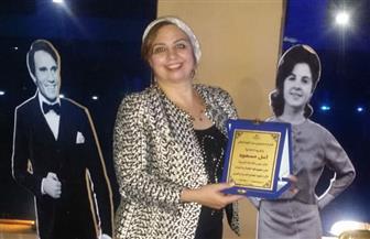 """ملتقى """"نجوم الزمن الذهبي"""" يكرم الإذاعية أمل مسعود"""
