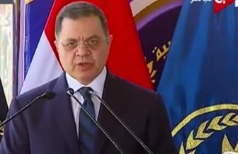 وزير الداخلية: الالتزام بالحقوق والواجبات أساس العلاقة بين المواطن والشرطة