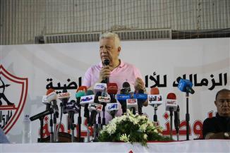 مرتضى منصور يعلن انتهاء أزمة الزمالك مع الضرائب
