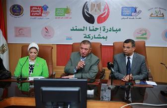 """إطلاق مبادرة """"إحنا السند"""" لتطوير القرى الفقيرة بكفر الشيخ   صور"""