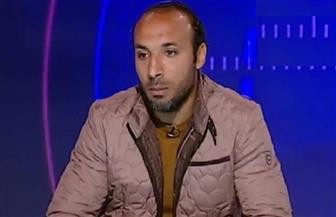 أيمن عبدالعزيز يكشف مفاجأة فى رحيله عن الزمالك