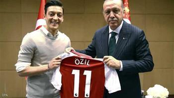 تركيا تشجع أوزيل على عدم اللعب للمنتخب الألماني.. والسبب أردوغان