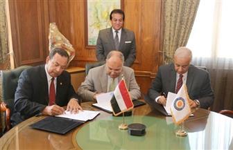 عبد الغفار يشهد توقيع اتفاقية تعاون بين جامعات الإسكندرية والمنوفية والمصرية للتعلم الإلكتروني