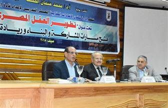 جامعة القاهرة تواصل فعاليات معسكر قادة المستقبل لطلابها | صور