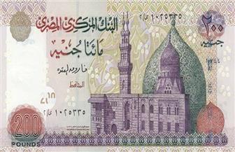 """""""حدوتة أثرية"""".. ندوة عن أشهر المساجد على العملات الورقية المصرية"""