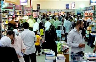 200 دار نشر في الدورة الـ 30 لمعرض مكتبة الأسد الدولي للكتاب بدمشق