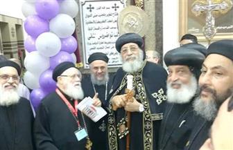البابا تواضروس يفتتح مبنى الديوان البطريركي بالإسكندرية  صور
