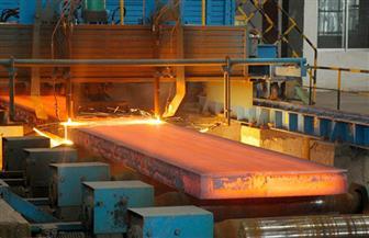ارتفاع إنتاج الصلب العالمي 5.8% في يونيو