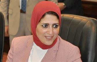 """وزيرة الصحة تتفقد العيادات الميدانية وتراجع خطة التأمين الطبي لمؤتمر """"التنوع البيولوجي"""" بشرم الشيخ"""