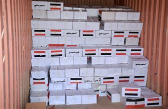 القوات المسلحة توفر 40 ألف كرتونة غذائية لأهالي سوهاج قبل عيد الأضحى | صور
