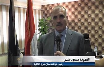 رئيس مباحث شرق القاهرة: القبض على السائق المتهم بسرقة سيدة بالإكراه   فيديو