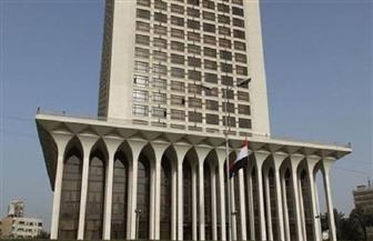 الخارجية تستضيف جولة المشاورات الثنائية بين مصر وأمريكا حول تغير المناخ