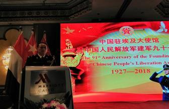 الصين تحتفل بالذكرى الـ91 لتأسيس جيش التحرير الشعبي الصيني | صور