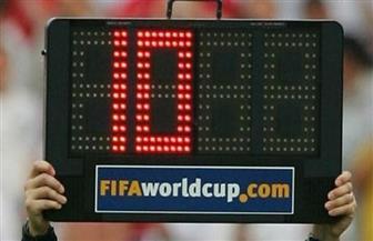 حدث غريب في مباراة كرة قدم تسبب في اختراع الوقت بدل الضائع