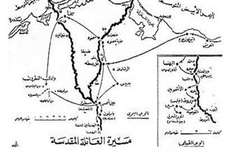 مناقشة رحلة العائلة المقدسة ودورها في تنشيط السياحة بمصر.. الأربعاء