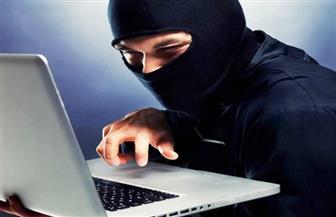 ضبط 45 قضية تحريض على العنف والابتزاز المادي والنصب على المواطنين عبر الإنترنت